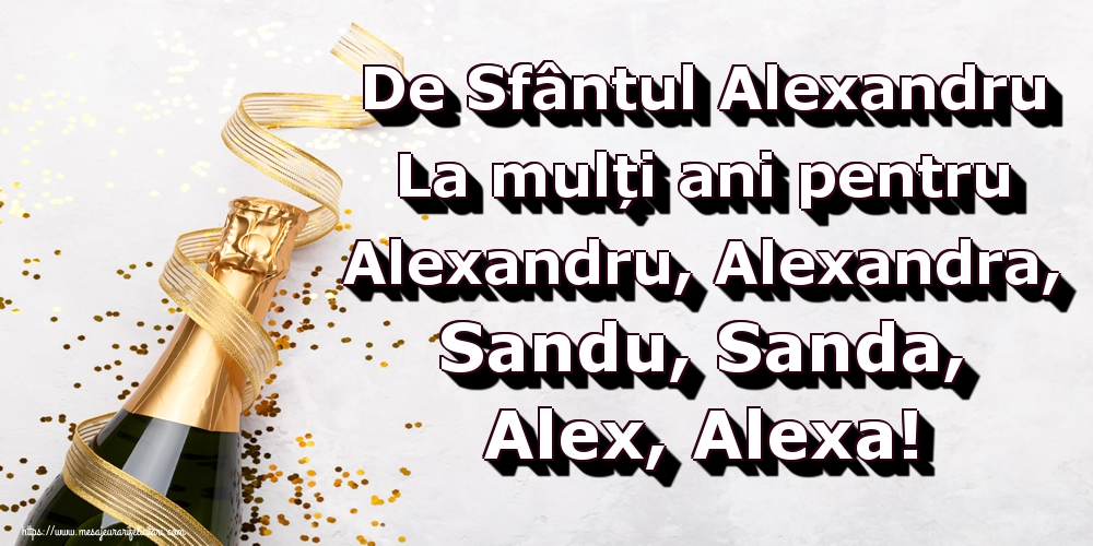 Felicitari muzicale de Sfântul Alexandru